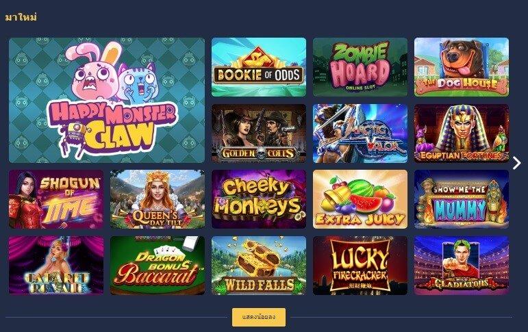 Happistar Slot Games