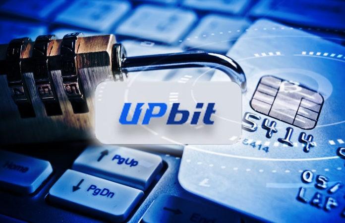 Upbit บริษัทแลกเปลี่ยนคริปโตตั้งบริษัทใหม่ในประเทศไทย